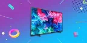 Выгодно: 55-дюймовый телевизор Philips с 4К и HDR со скидкой в 10 000 рублей