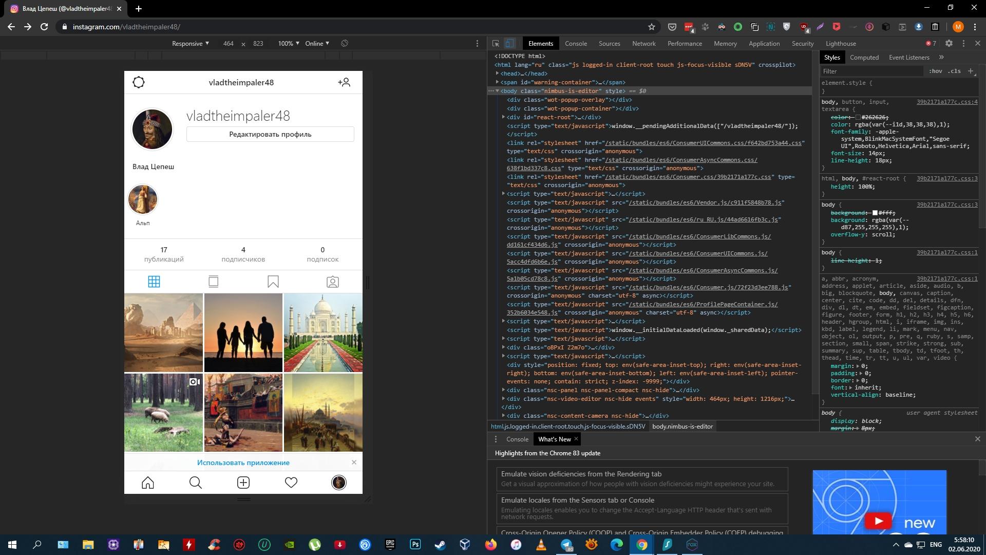 Как добавить видео в «Инстаграм» с компьютера: обновите страницу