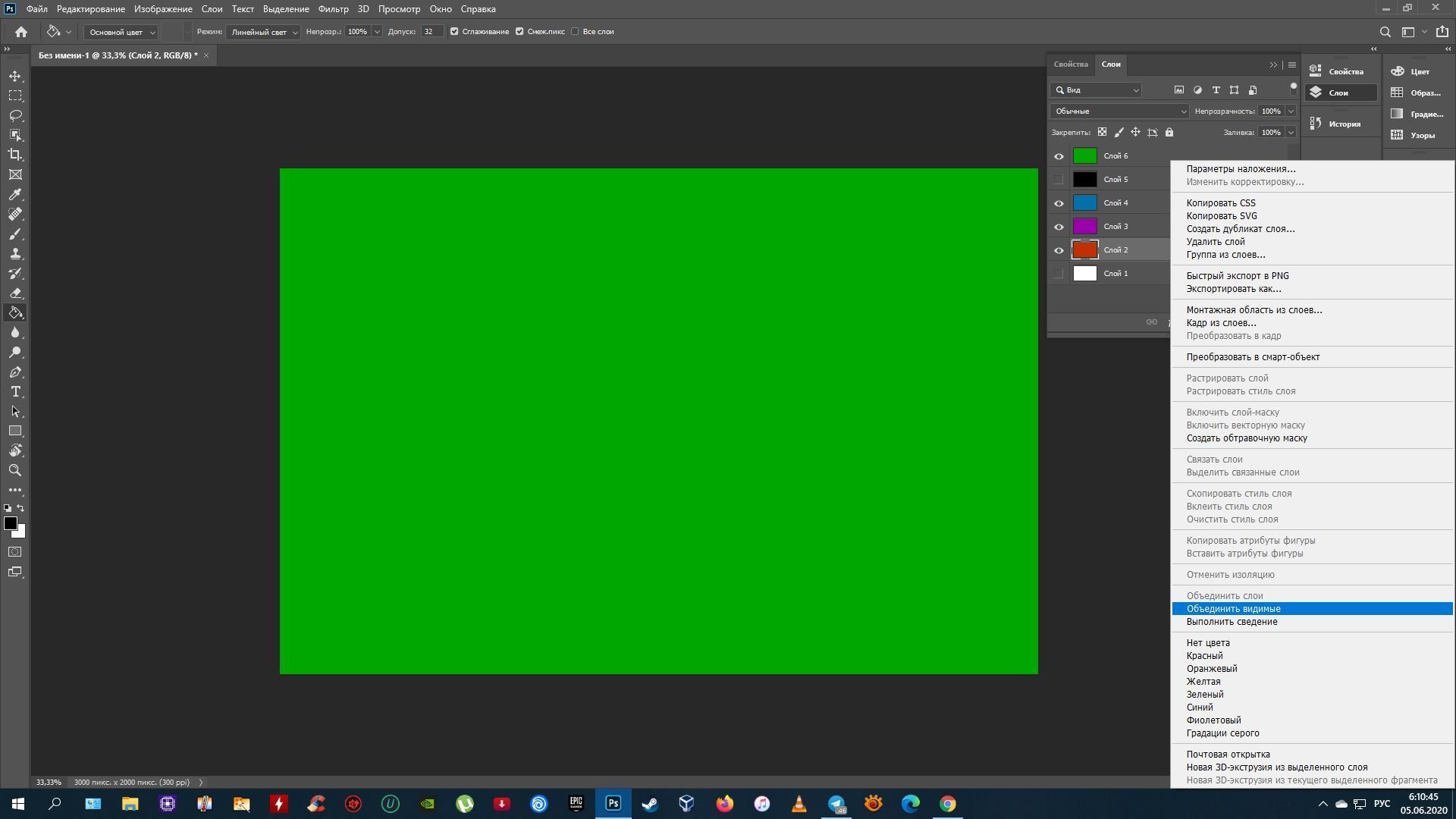 Как объединить видимые слои в Photoshop