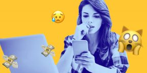 5 замечательных способов слить бюджет в соцсетях