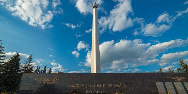Достопримечательности Ульяновска: обелиск Вечной Славы