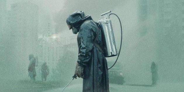Сериалы HBO: «Чернобыль»