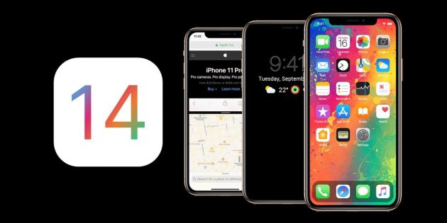 iOS 14 получат 14 моделей iPhone, в том числе и пятилетний iPhone 6s