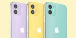Apple всё же выпустит iPhone 12 в срок, но комплект поставки будет скромнее обычного