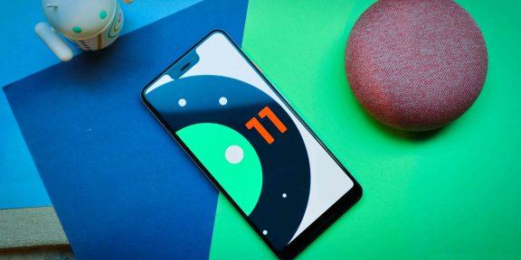 Google выпустила первую публичную бета-версию Android 11. Что нового?