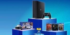 Sony запускает глобальную распродажу «Время играть» со скидками на PlayStation 4 и игры на дисках