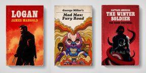 Если бы современные фильмы были старыми книгами: 25 крутых обложек