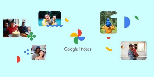 У «Google Фото» крупный редизайн с новым логотипом и картой путешествий