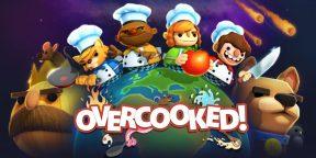 Epic Games Store раздаёт популярную многопользовательскую игру Overcooked