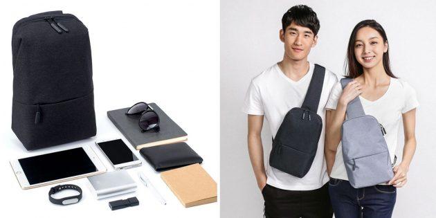 Сумка-слинг Xiaomi
