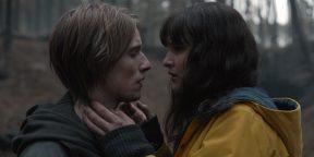 Вышел полноценный трейлер третьего сезона «Тьмы» от Netflix