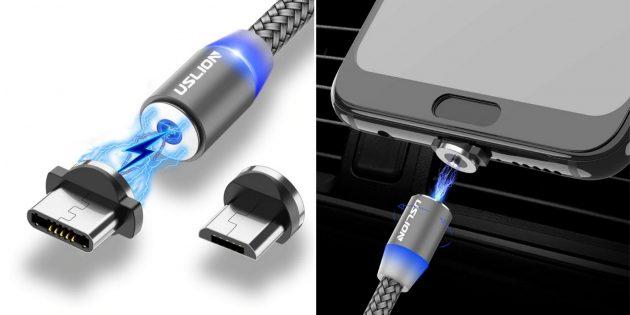 Зарядный кабель