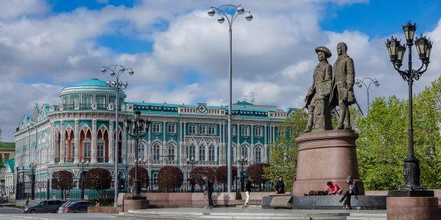 Достопримечательности Екатеринбурга: Дом Н. И. Севастьянова