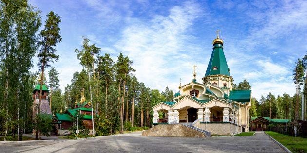 Достопримечательности Екатеринбурга: Ганина яма