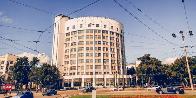 Достопримечательности Екатеринбурга: гостиница «Исеть»