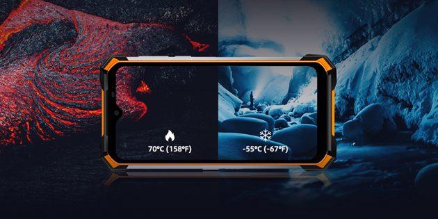 Doogee представила неубиваемый смартфон S88 Pro с батарейкой на 10 000 мА·ч и NFC