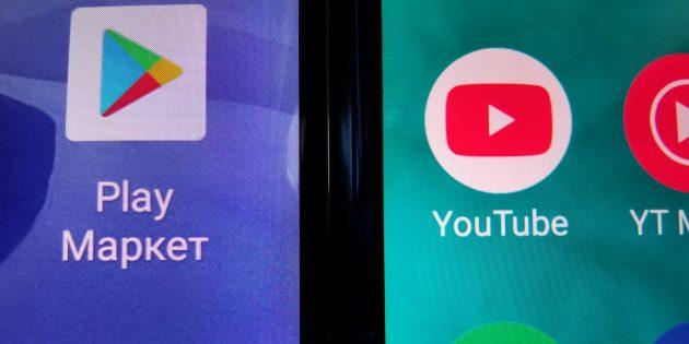 Xiaomi Mi 10 и Honor 9: сравнение экранов