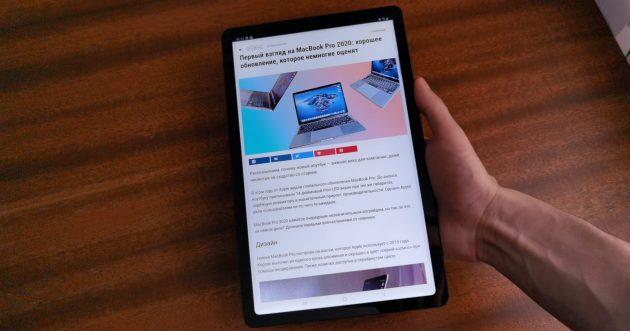 Дизайн и эргономика планшета Samsung Galaxy Tab S6Lite