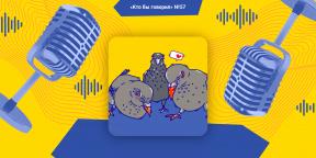 Как перестать испытывать испанский стыд? Обсуждаем в новом выпуске подкаста «Кто бы говорил»