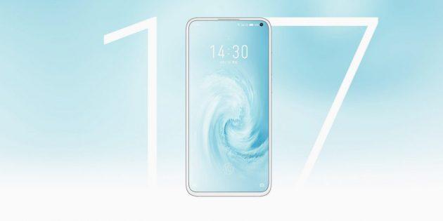 Новинки смартфонов: Meizu 17Pro