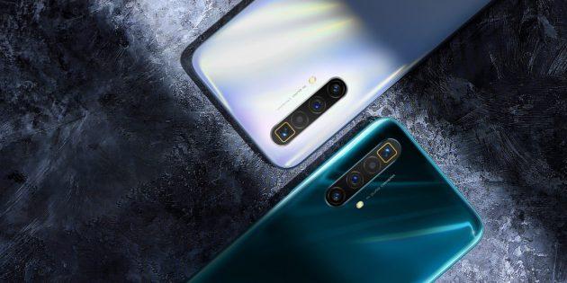 Новинки смартфонов: Realme X3SuperZoom