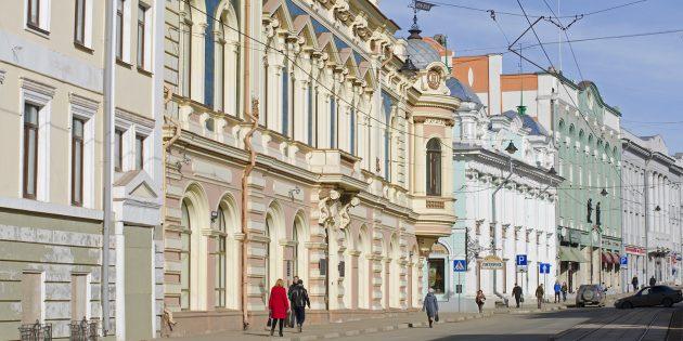 Куда сходить в Нижнем Новгороде: Рождественская улица