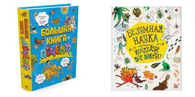 Подарки девочке на 5лет на день рождения: энциклопедия