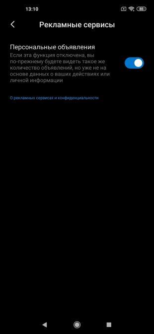 Xiaomi Mi 10: особенности