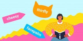 8 ёмких английских слов, которых не хватает в русском языке