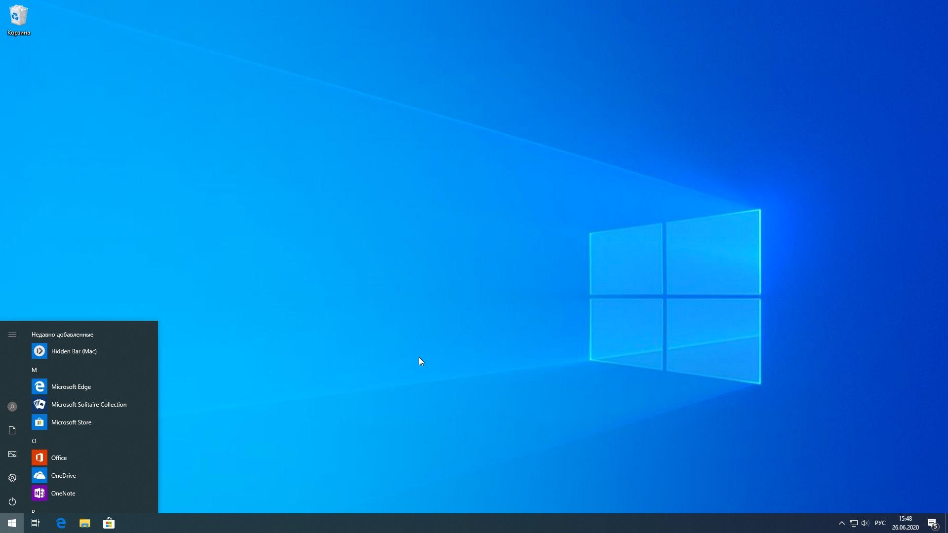 фишки windows 10