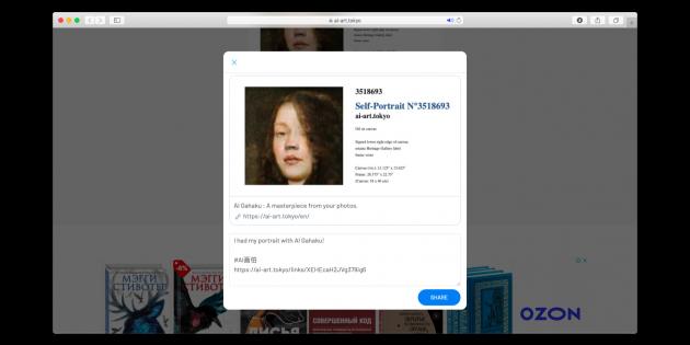 Нейросеть AI Gahaku превратит ваши фото в картины разных стилей