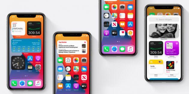 Как откатиться с беты iOS 14 или iPadOS 14 до стабильной версии