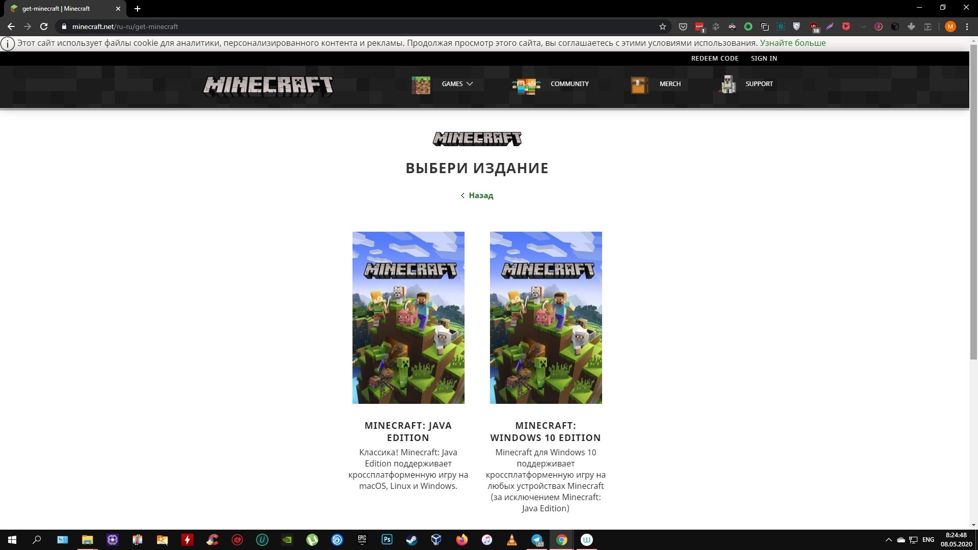 Как создать сервер Minecraft: установите игру