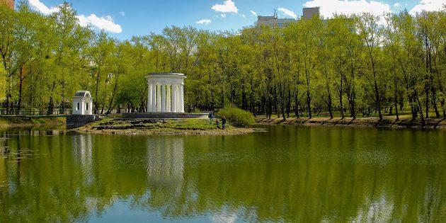 Куда сходить в Екатеринбурге: Харитоновский парк