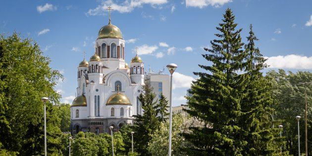 Достопримечательности Екатеринбурга: Храм‑на‑Крови