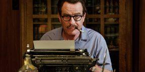 Стоит ли менять отношение к произведениям, если автор — плохой человек