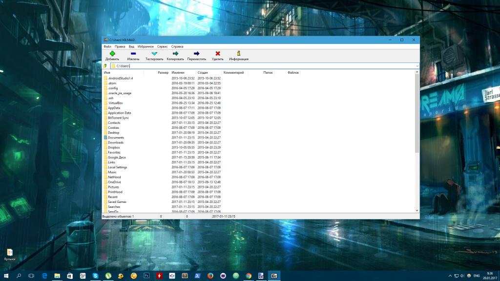 Лучшие программы для Windows: 7-Zip