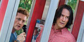 Вышел первый трейлер нового фильма «Билл и Тед» с Киану Ривзом