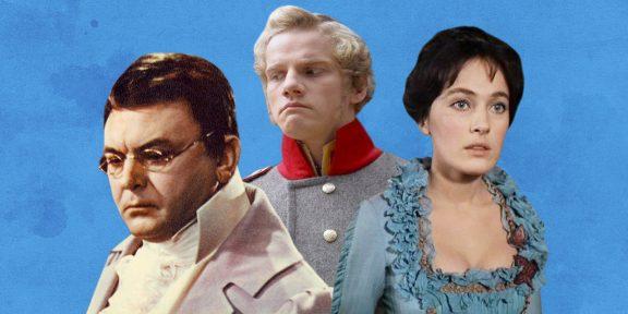 ТЕСТ: Из каких произведений русской классики эти герои? Вспомните!
