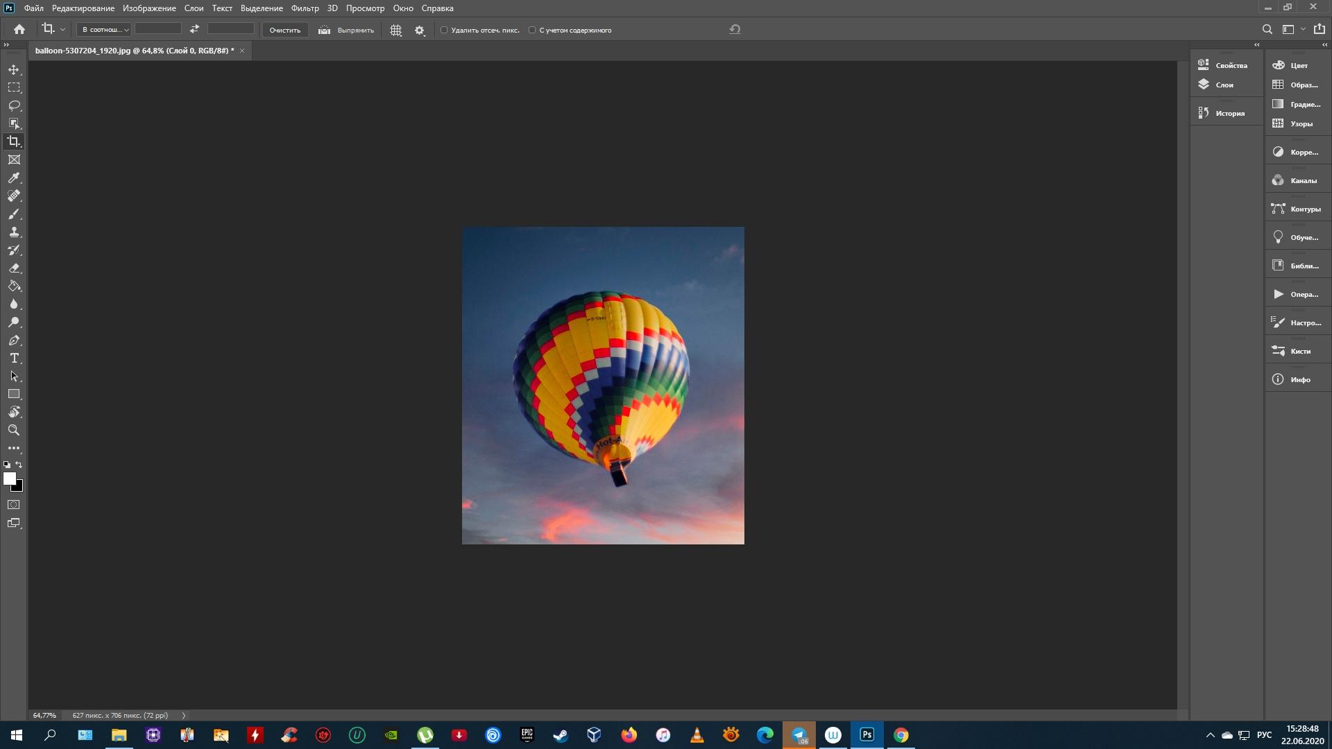Как обрезать фото в «Фотошопе»: нажмите Enter (Windows) или Return (Mac OS)