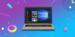 Выгодно: ноутбук Asus для дома и офиса со скидкой 5 000 рублей