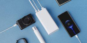 Xiaomi представила портативный аккумулятор Mi Power Bank 3 на 30 000 мА·ч