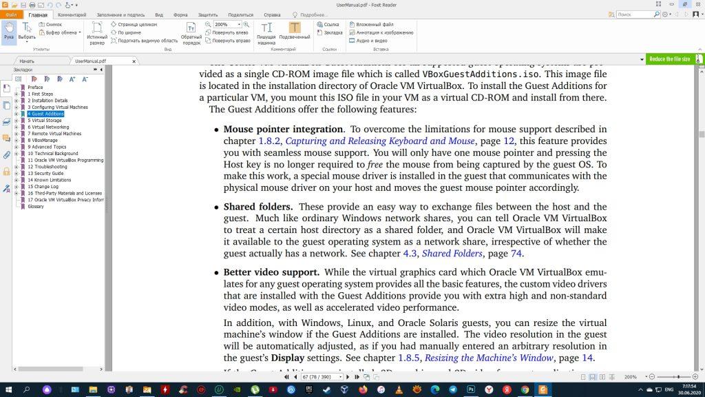Лучшие программы для Windows: Foxit Reader