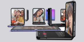 Раскладушка Samsung Galaxy Z Flip подешевела сразу на 30 000 рублей