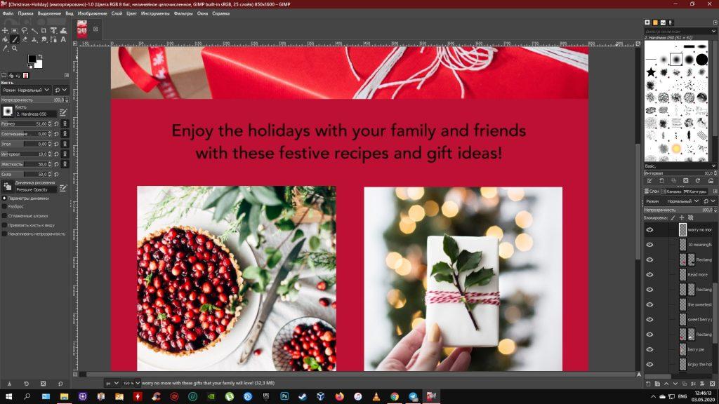 Бесплатные программы для Windows: GIMP