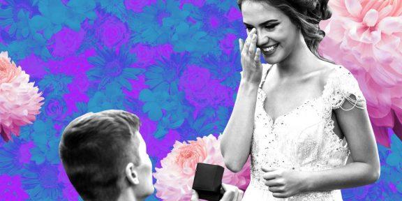 «Давай станем семьёй?» Почему люди решают сделать предложение