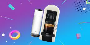 Надо брать: капсульная кофемашина Nespresso Vertuo Plus