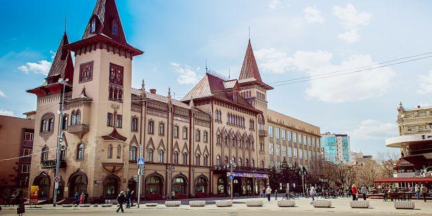 Достопримечательности Саратова: проспект Кирова и улица Волжская