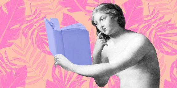 «Ты красивее, чем тебе кажется» и ещё 6 книг о здоровом отношении к телу