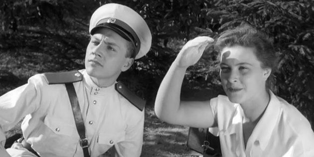 Кадр из фильма «Дело № 306»